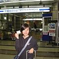 經過了三個小時又05分,終於到達成田機場