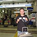 和老公找了好一陣子,終於找到SKY LINER 的售票口