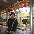 澀谷有各式各樣的商店,也有娃娃機店