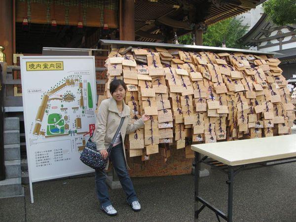 哇~~ 這些都是別人祈願用的木牌