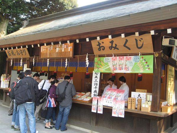 日本神社都在賣的御守(護身符)