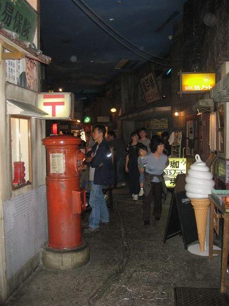 走了一圈仿彿置身在日本的舊時代街道一樣