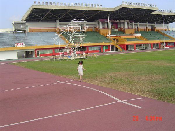 這是爸爸宜蘭的運動公園!!