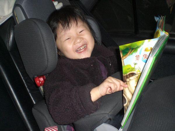 在車上我都喜歡唱兒歌