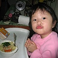 我今天的飯看起來好好吃~~是有臉臉的喔~