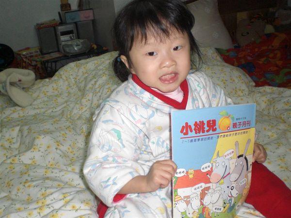 這個月的小桃兒月刊~ 媽咪~快來唸給我聽吧~