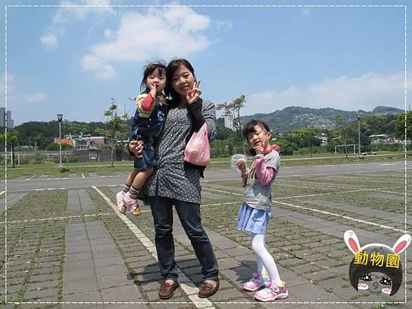 動物園IMG_8028.JPG