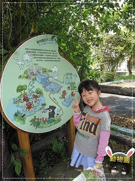 動物園IMG_8034.JPG