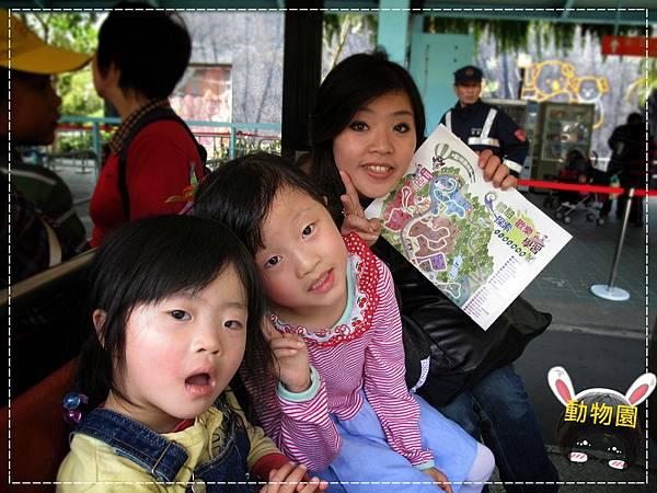 動物園IMG_8036-1.JPG