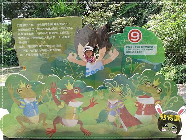 動物園IMG_8041.JPG