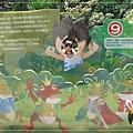 動物園IMG_8043.JPG
