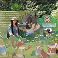 動物園IMG_8045.JPG
