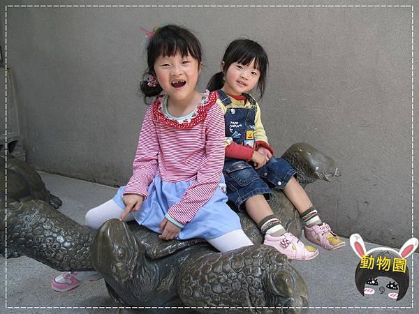 動物園IMG_8062.JPG