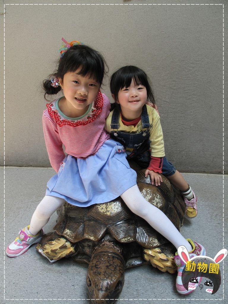 動物園IMG_8065.JPG
