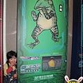 動物園IMG_8076.JPG