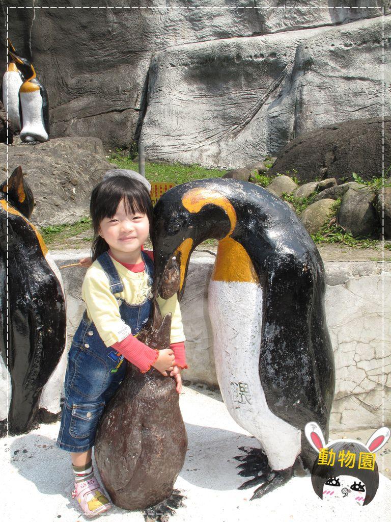 動物園IMG_8085.JPG