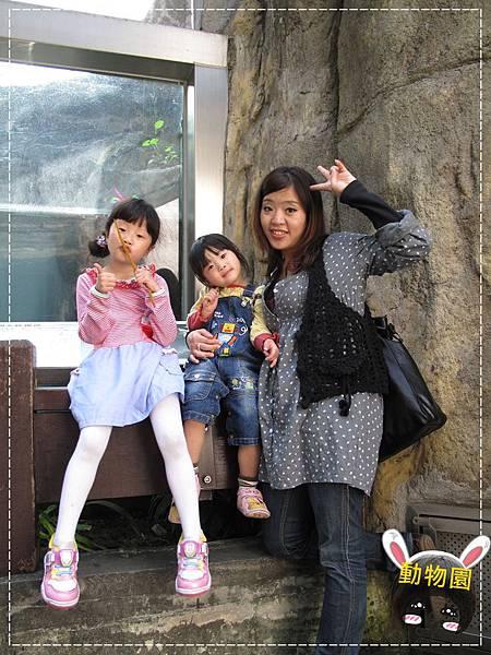 動物園IMG_8107.JPG