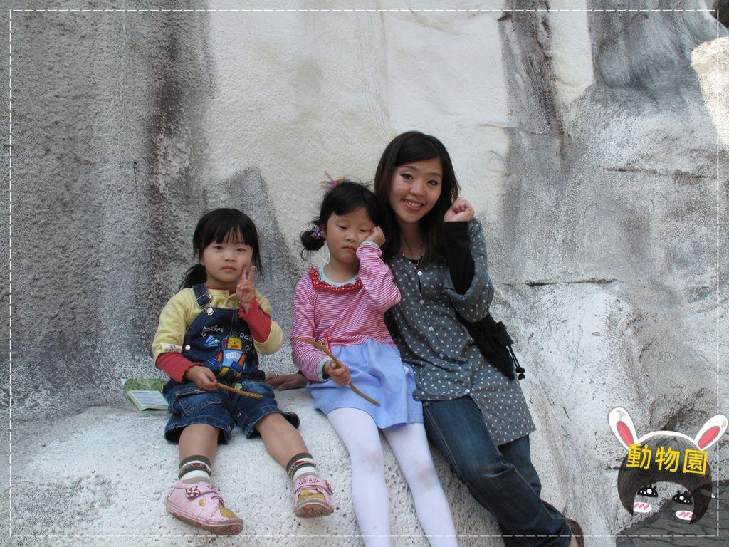 動物園IMG_8109.JPG