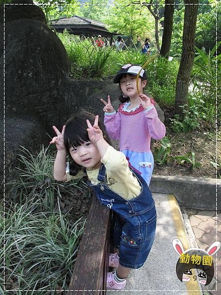 動物園IMG_8117.JPG