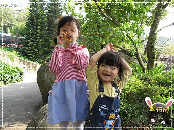 動物園IMG_8128.JPG
