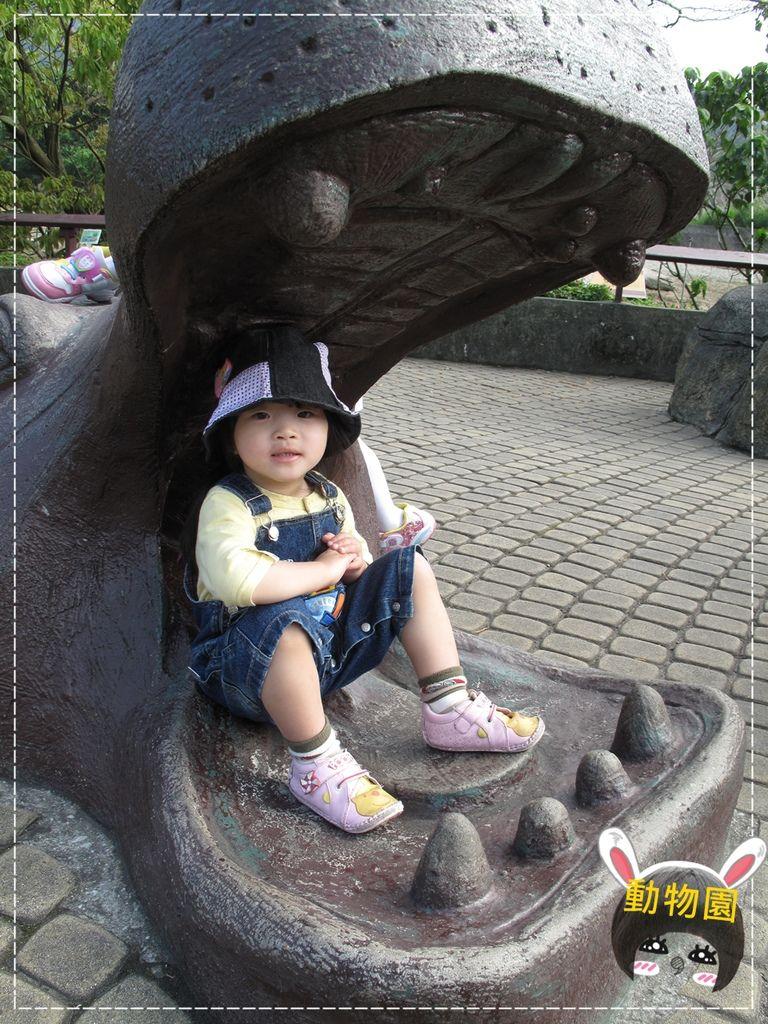 動物園IMG_8137.JPG