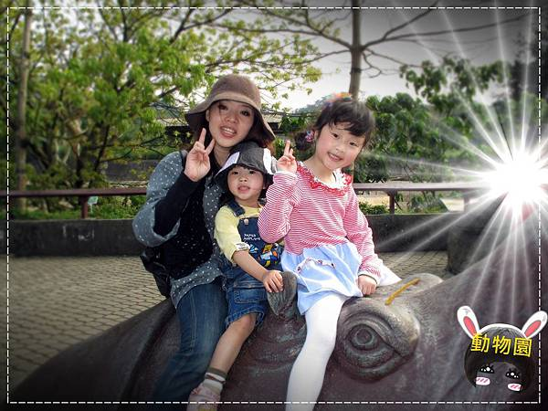 動物園IMG_8139-1.JPG