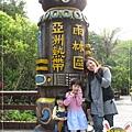 動物園IMG_8149.JPG