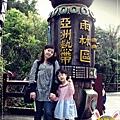 動物園IMG_8151-1.JPG