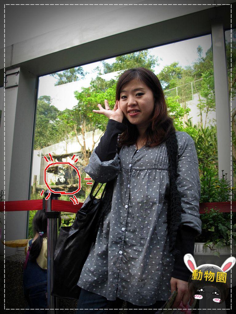 動物園IMG_8154-1.JPG