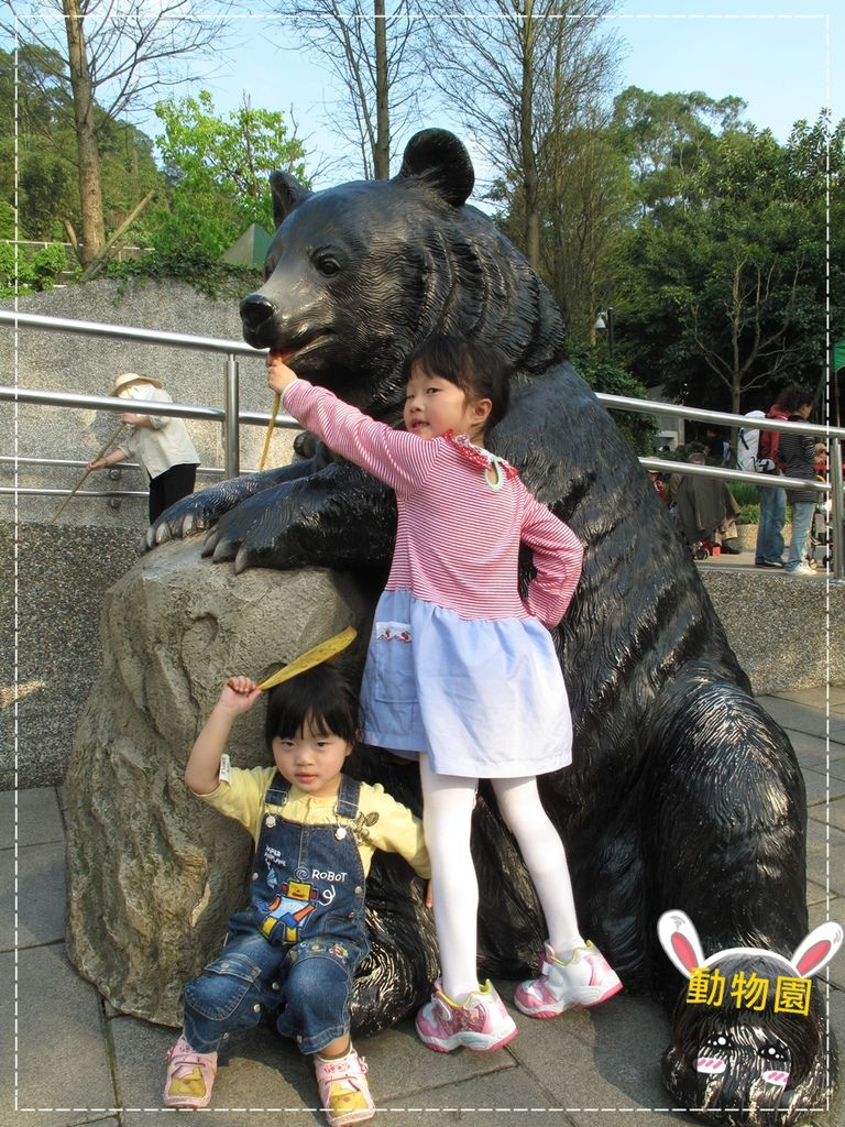 動物園IMG_8164.JPG