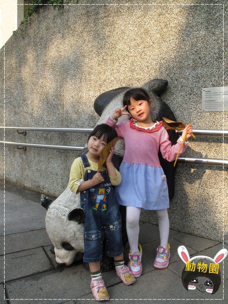 動物園IMG_8166.JPG