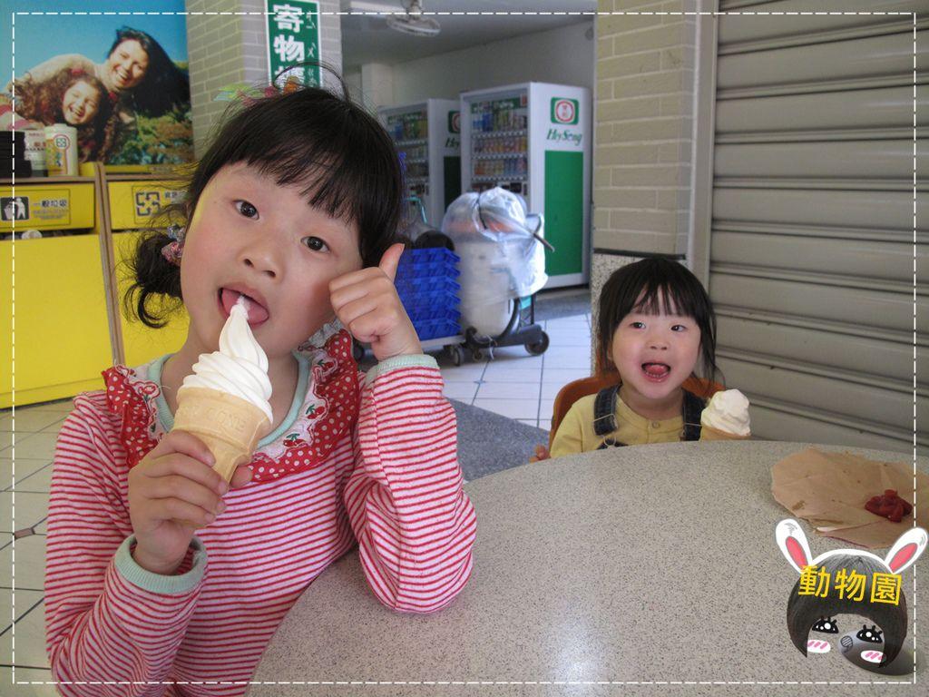 動物園IMG_8171.JPG