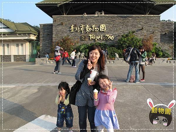 動物園IMG_8180.JPG