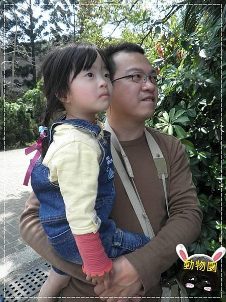 動物園P4010139.JPG