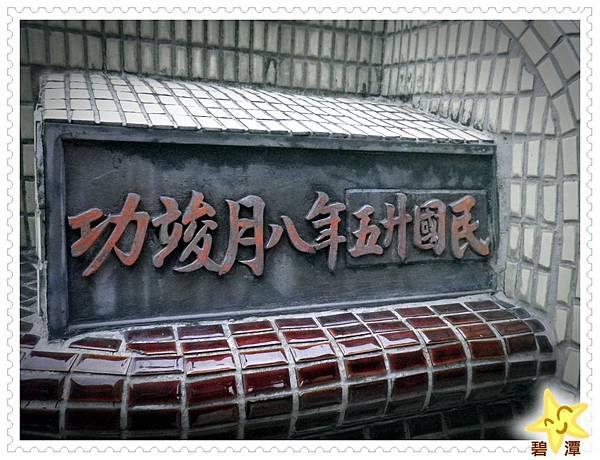 碧潭P4150102.JPG