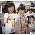 babybossIMG_8213.JPG
