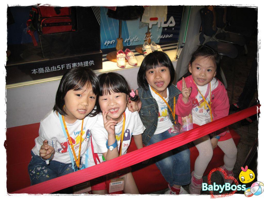 babybossIMG_8219.JPG