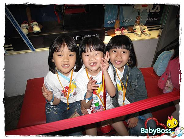 babybossIMG_8220.JPG