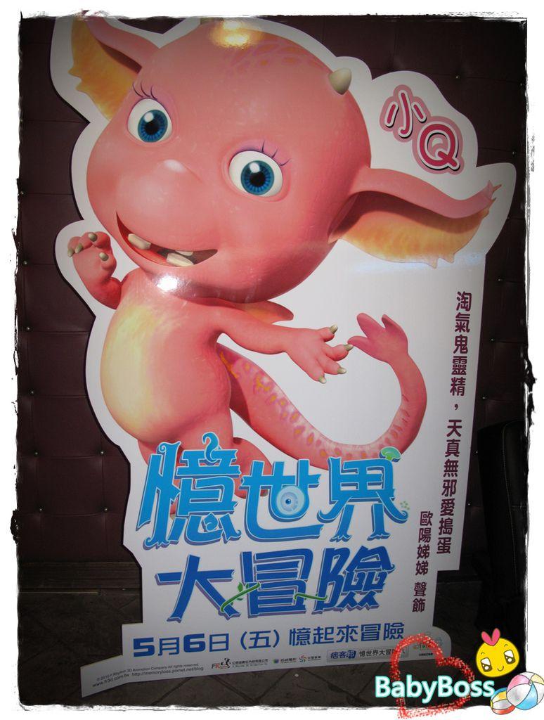 babybossIMG_8243.JPG