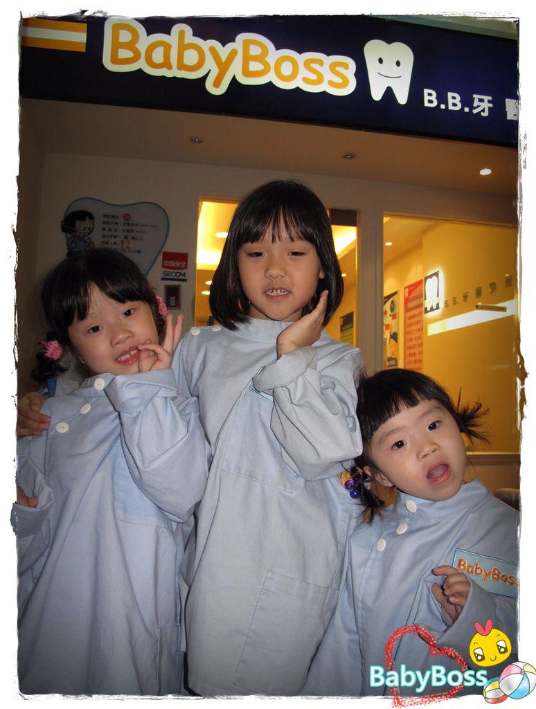babybossIMG_8248.JPG