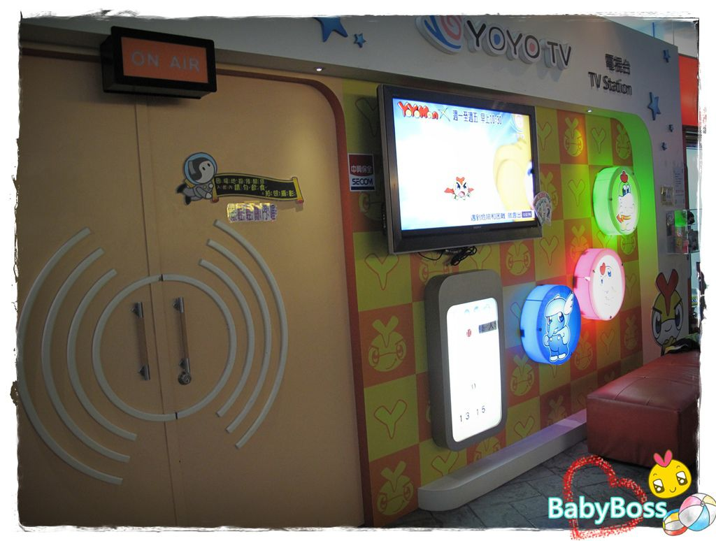 babybossIMG_8301.JPG