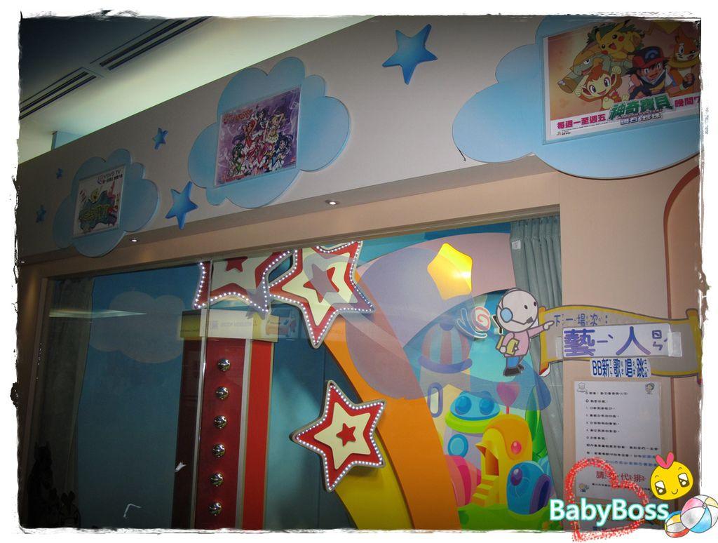 babybossIMG_8302.JPG