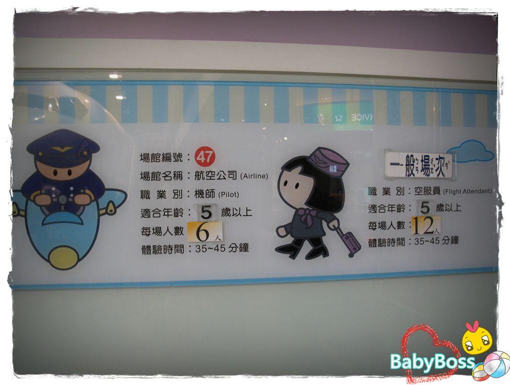 babybossIMG_8358.JPG