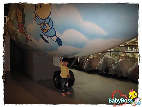 babybossIMG_8371.JPG