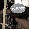 望龍埤IMG_8609.JPG