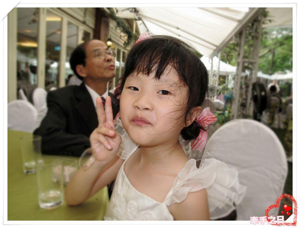 婚禮IMG_8833-1.JPG