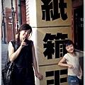 0714傳藝中心IMG_1438.JPG