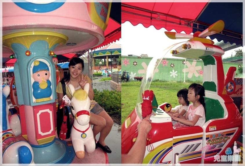 0715兒童樂園IMG_1593-horz.jpg
