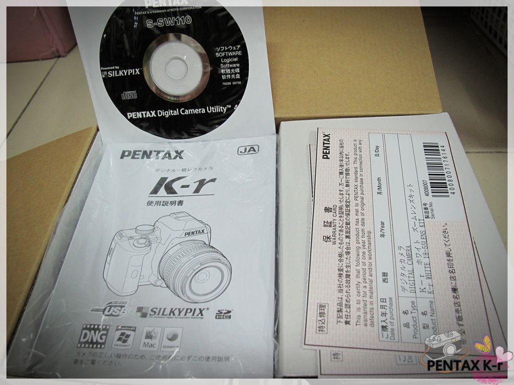 PENTAX K-rIMG_1738.JPG