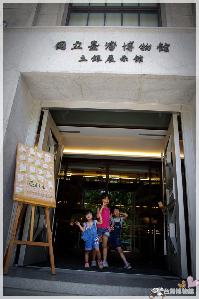 台灣博物館IMGP2154.png